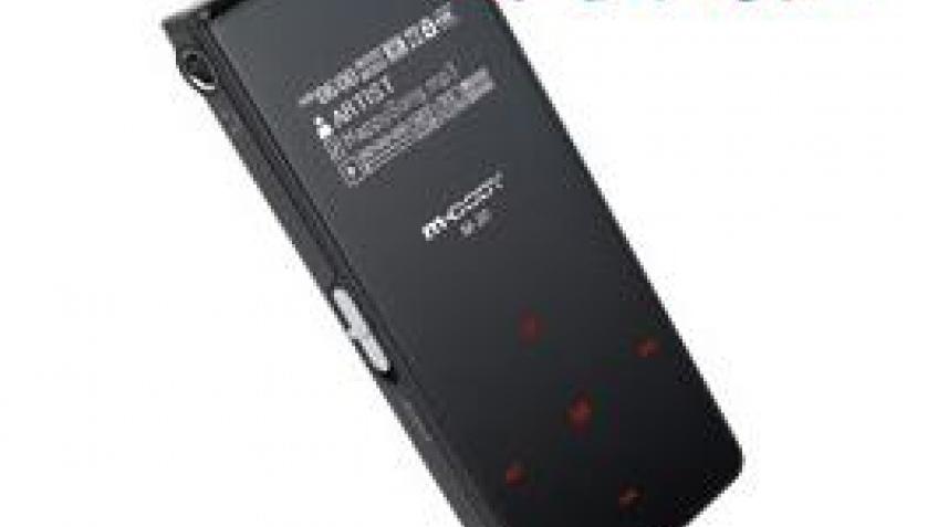 MP3-шоколадка