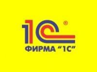 """""""1С"""" на КРИ 2005"""