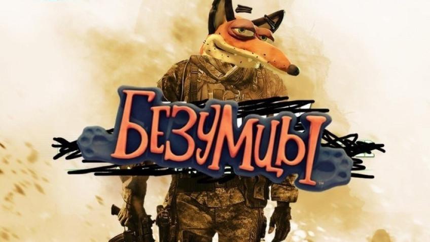 Русские игроки в ярости от свежей подборки PS Plus