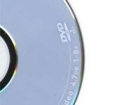Разработчикам игр не хватает DVD-9