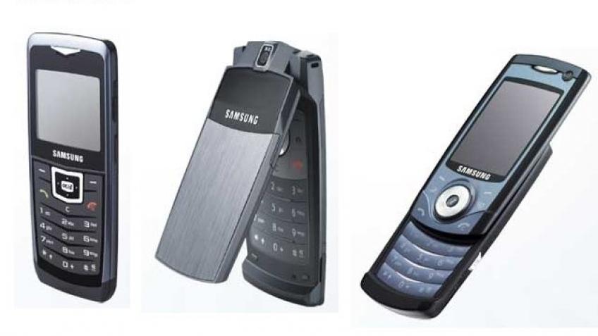 Новые тонкофоны от Samsung