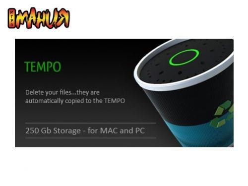 Цифровая мусорная корзина