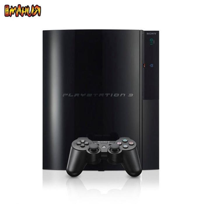 PS3 в продаже?
