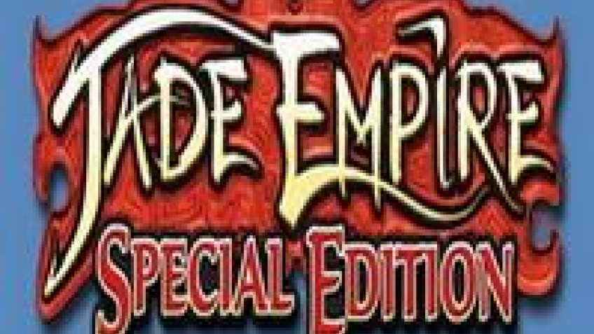 Jade Empire: Special Edition ушла на 'золото'