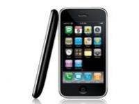Сколько стоит iPhone в производстве