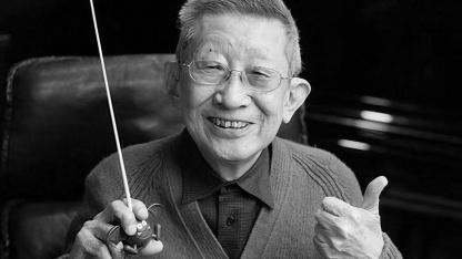 Ушёл из жизни композитор серии Dragon Quest Коити Сугияма