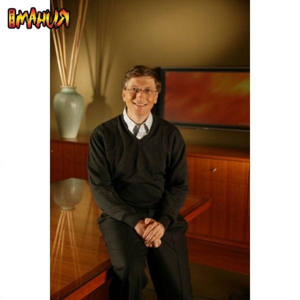 Билл Гейтс уходит в отставку