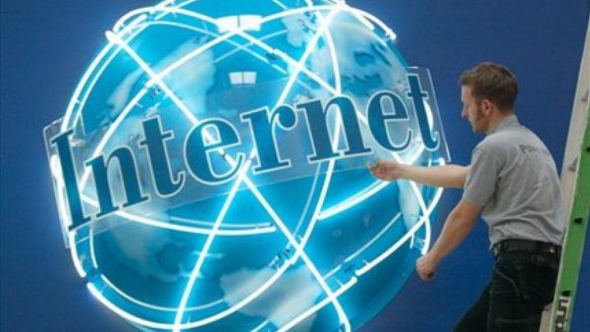 Интернету исполнилось 40 лет