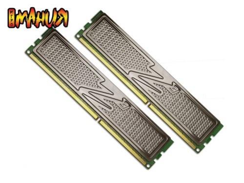 Модули памяти OCZ для Intel