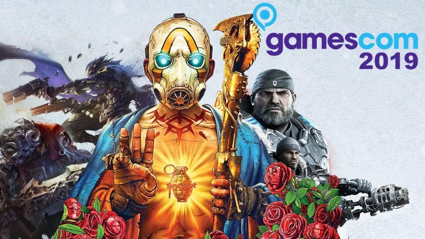 Всё о gamescom 2019: мы открыли специальный раздел, посвящённый выставке