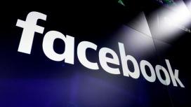 СМИ: Facebook сменит название уже на следующей неделе