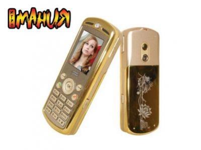 Драгоценный телефон