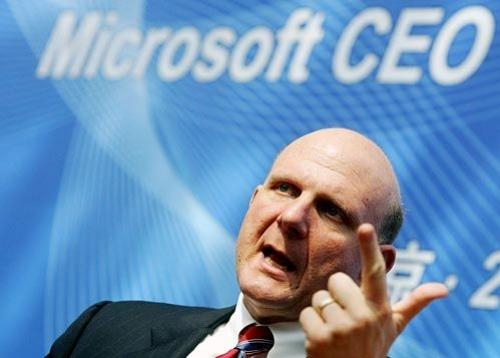 Стив Балмер: следующая версия Windows появится в следующем году