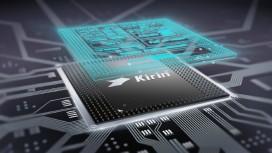 Мобильный процессор Huawei Kirin 1020 будет вдвое мощнее Kirin 970