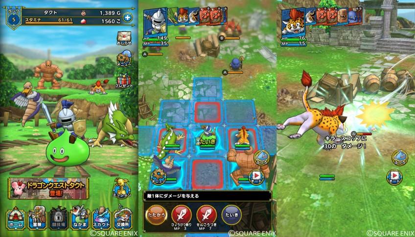 Анонсирована Dragon Quest Tact — тактическая RPG для iOS и Android