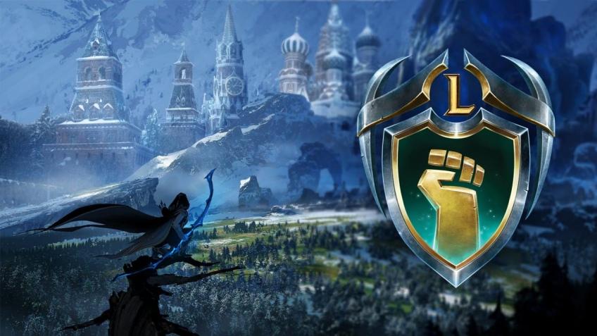 Главам гильдий League of Legends выделят стипендии (обновлено)