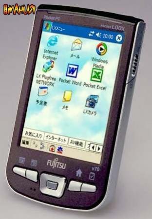 Первый взгляд: Pocket LOOX v70