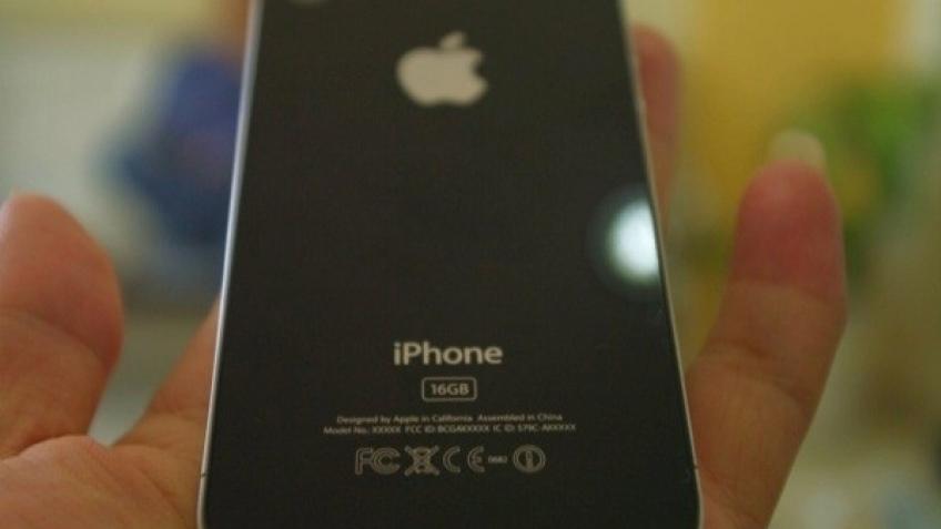 Apple упустила еще один iPhone четвертого поколения