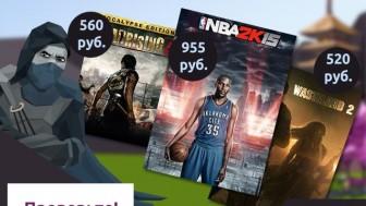 Скидки на Wasteland2 и другие игры в магазине G2A.com