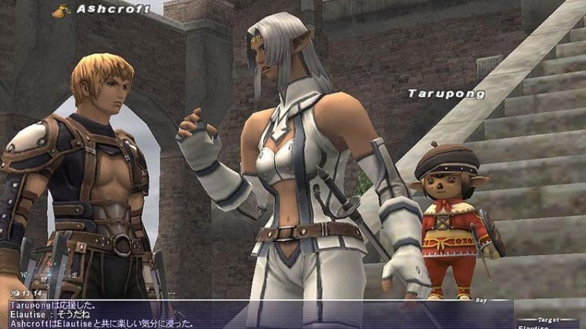 Кому еще Final Fantasy?