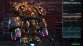 Аналитики предсказывают будущее StarCraft2