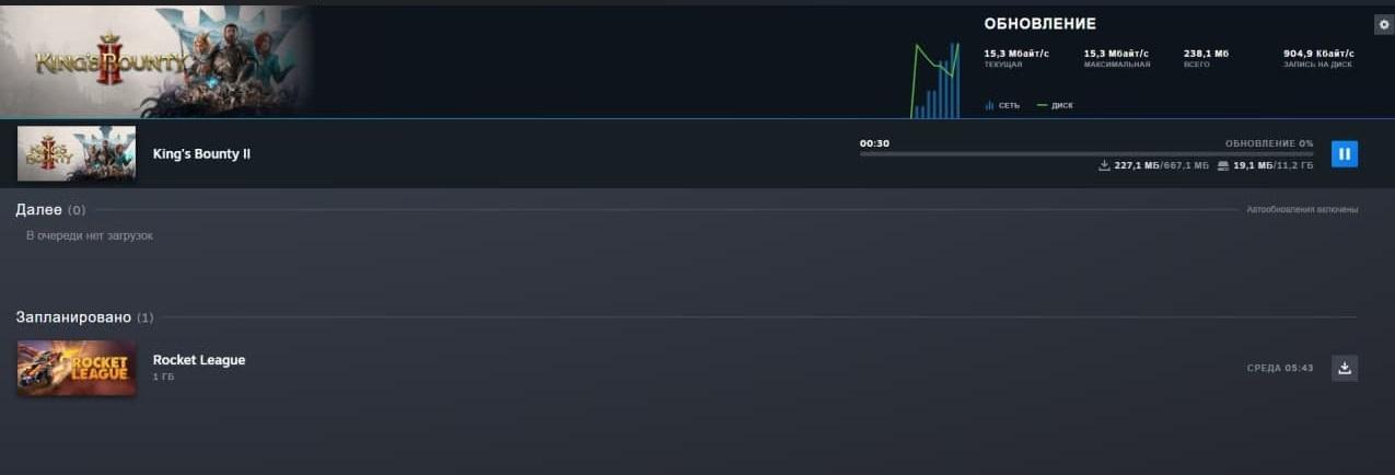 Новая страница загрузок и не только — в свежем обновлении клиента Steam1