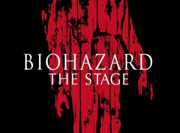 По мотивам Resident Evil поставят спектакль