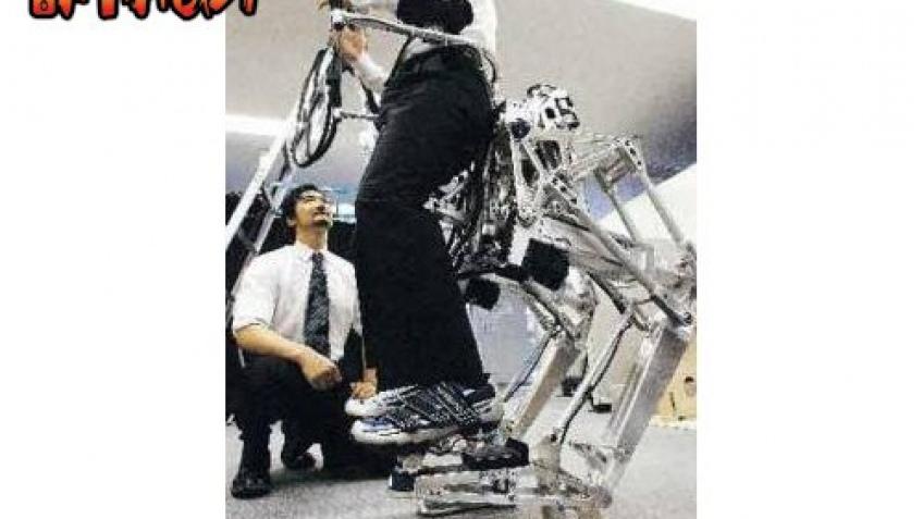 Робо-ноги от Matsushita