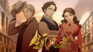 Китайцы снимают аниме The Leader про Карла Маркса