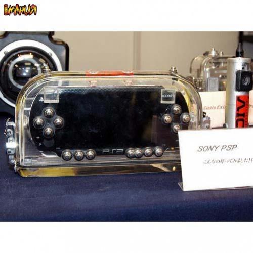 PSP подводный