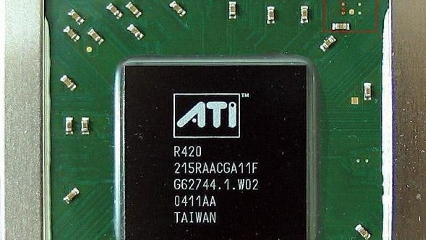 Х800ХТ из X800 Pro – британский вариант