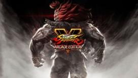 Свежий трейлер Street Fighter 5: Arcade Edition посвящён новым приёмам