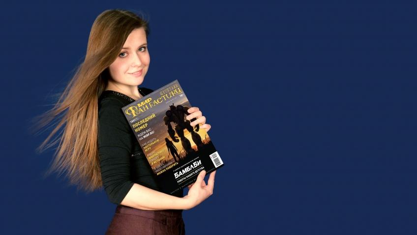 Стартовала крауд-кампания с подпиской на «Мир фантастики»