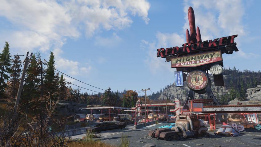 На следующей неделе в Fallout76 начнут отмечать День, когда упали бомбы