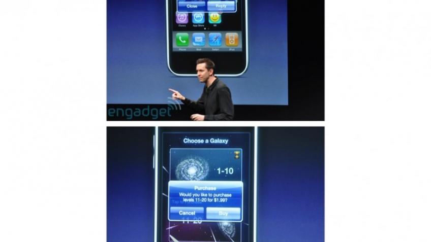 Apple показала iPhone OS 3.0