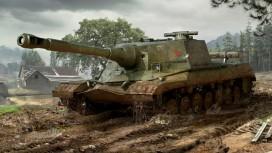 Охота на «Игроманию»: отыщите нас в World of Tanks и выиграйте консоль!