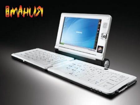 UMPC с раскладной клавиатурой