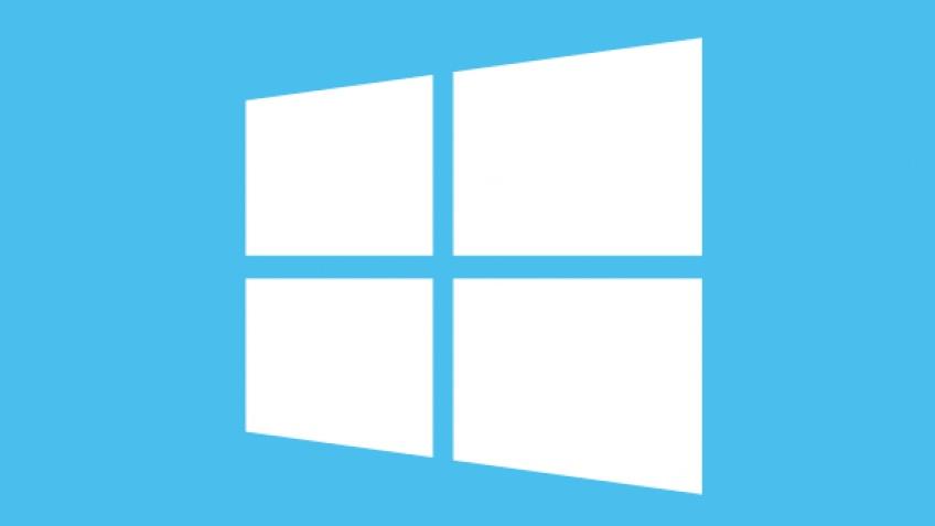 Microsoft разрабатывает Windows Blue