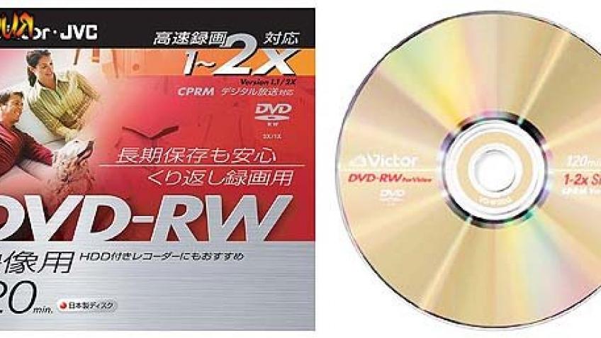 Золото DVD