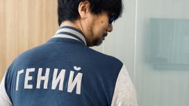 Хидео Кодзима снова примерил бомбер «ВКонтакте» с подписью «Гений»