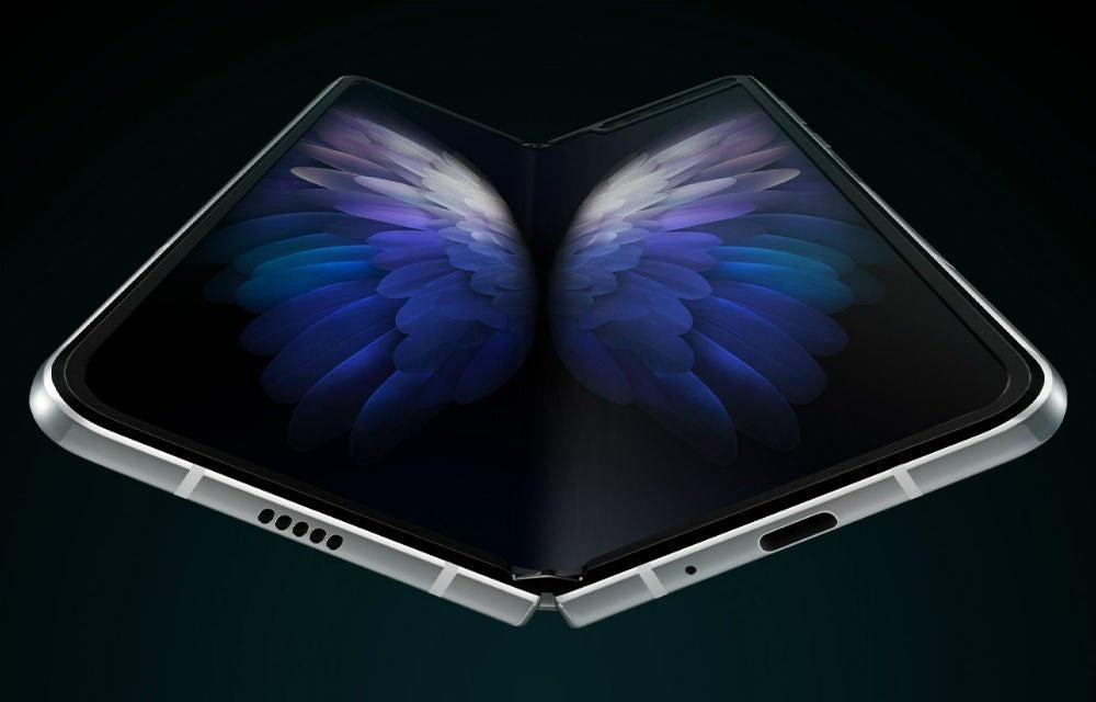 Samsung представила второй складной смартфон с гибким экраном