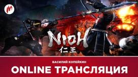 Nioh, ICO и Tom Clancy's Rainbow Six: Siege в прямом эфире «Игромании»