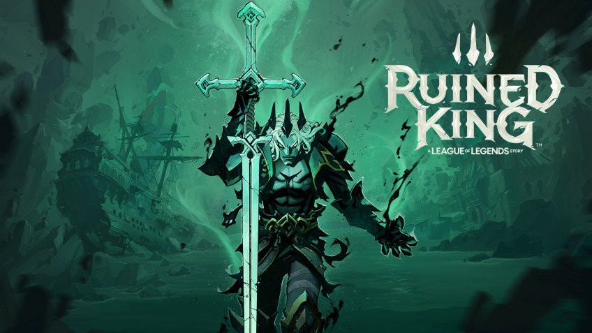 Ruined King по League of Legends выйдет в начале 2021 года