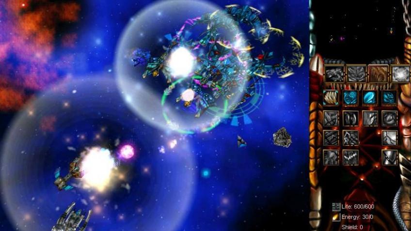 Галактические мечты
