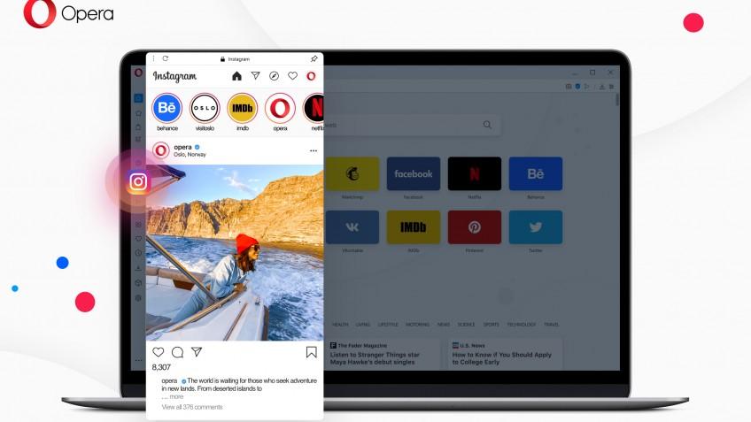 Opera68 получила встроенный клиент Instagram