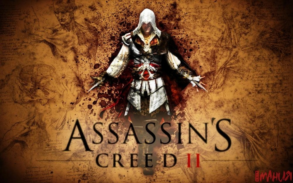 Assassin's Creed 2 делают 450 человек
