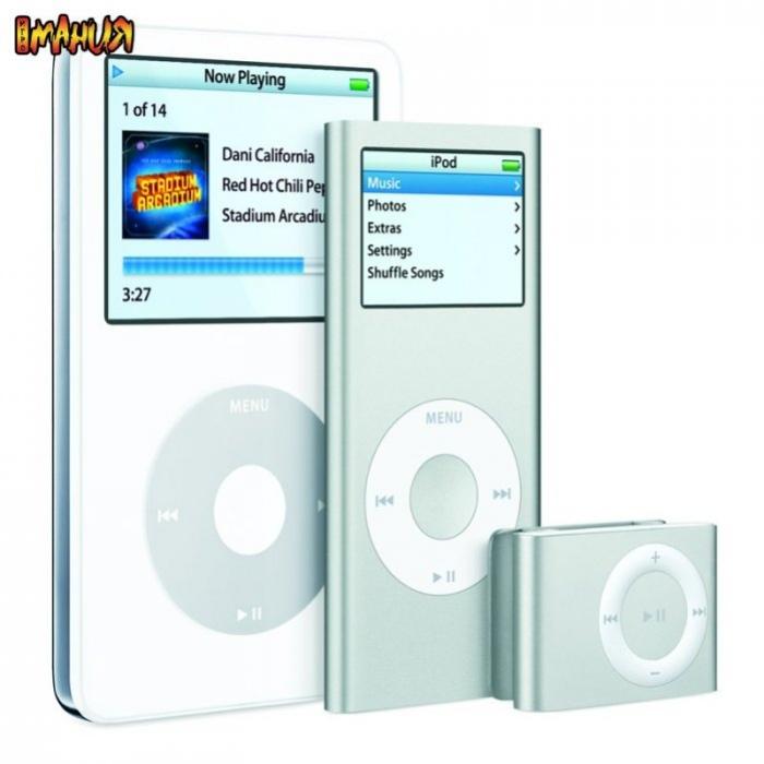 Новый iPod Shuffle