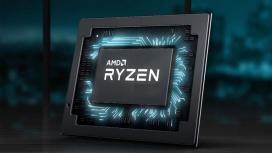 Гибридный процессор AMD Ryzen7 4700G оказался на уровне Ryzen7 3800X