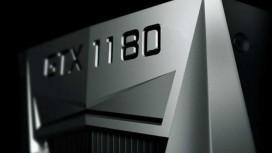 Стала известна стоимость видеокарты NVIDIA GeForce GTX 1180