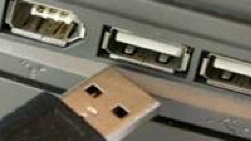USB3.0 на подходе?
